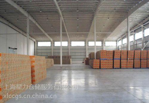 杨浦区淘宝小仓库的收费标准