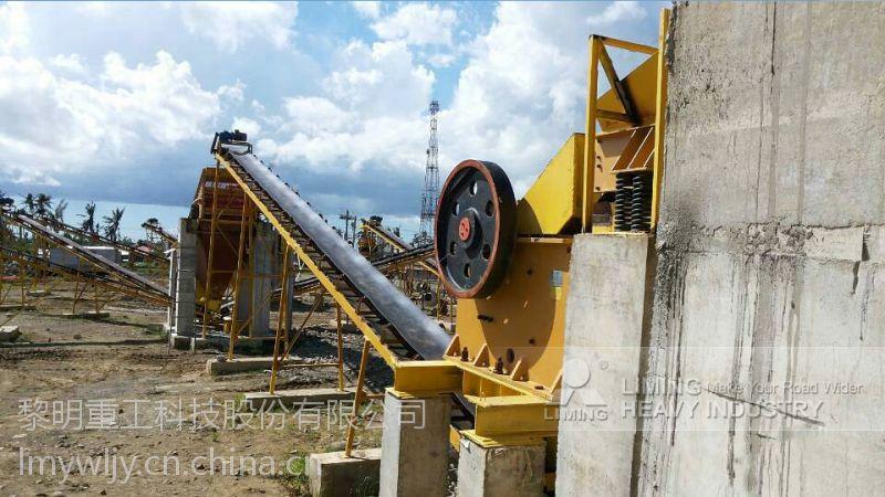 大庆总重5T安装压力率30KW碎石机价格破碎机设备招标