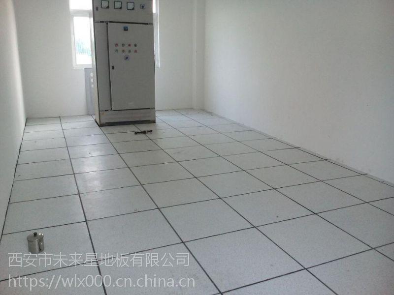 西安防静电地板行业 全钢防静电地板安装 PVC地板报价