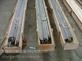代理销售1.7028德标优质合金结构钢力学性能