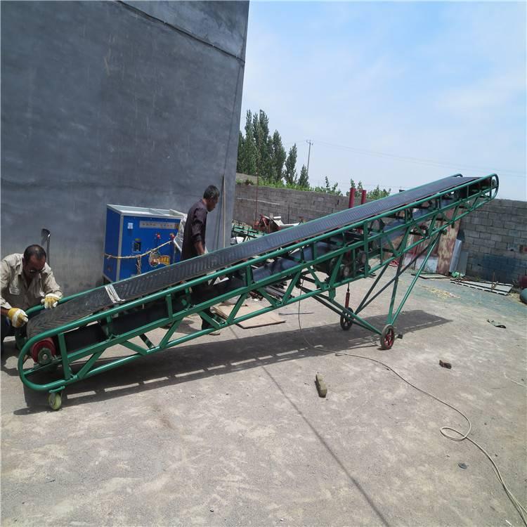 移动式胶带输送机 可调整角度皮带输送机