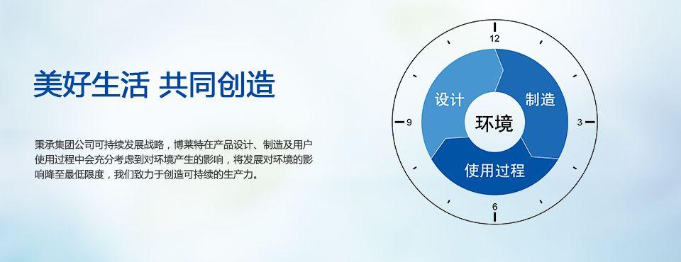 上海定盛机械有限公司