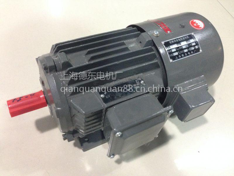 上海德东电机 厂家供应 YVF2-315L1-4 160KW B5 变频调速电动机