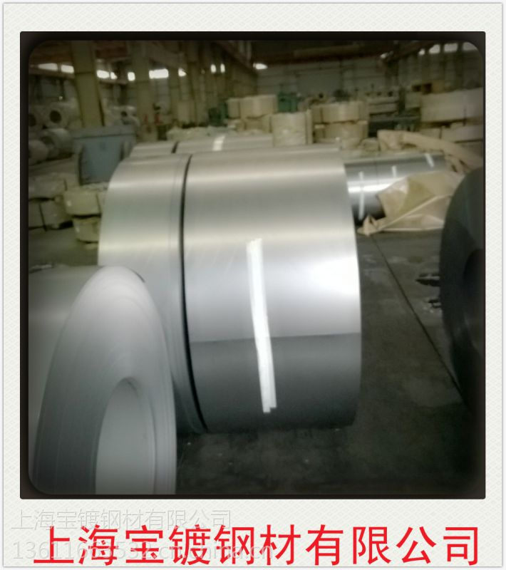 马鞍山市1.0mm镀锌铁皮出厂批发价格
