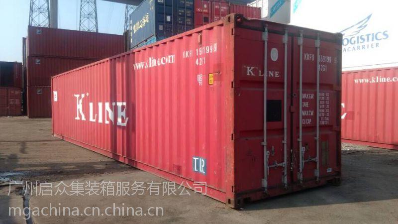 广州大量40英尺散货集装箱二手集装箱现货出售