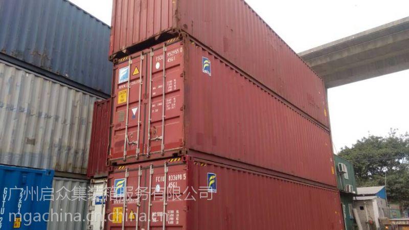 二手散货集装箱、二手冷藏集装箱供应广州中山佛山等地区