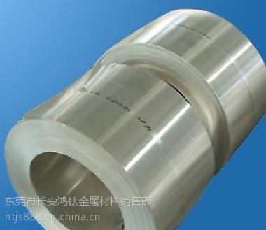 镍铬合金钢_广东东莞镍铬1J30金钢线优质合金钢丝材质进口合金线耗电少