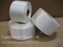 供应无锡纤维打包带/专业捆绑带/聚酯纤维捆绑带