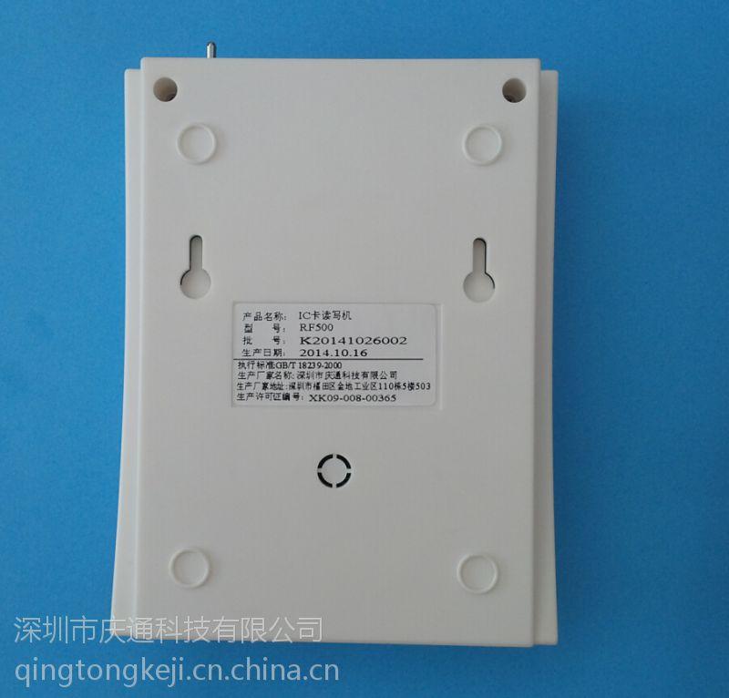 M1卡读卡器接西门子PLC S7 1500 1200等工业控制机读员工卡IC卡CPU卡