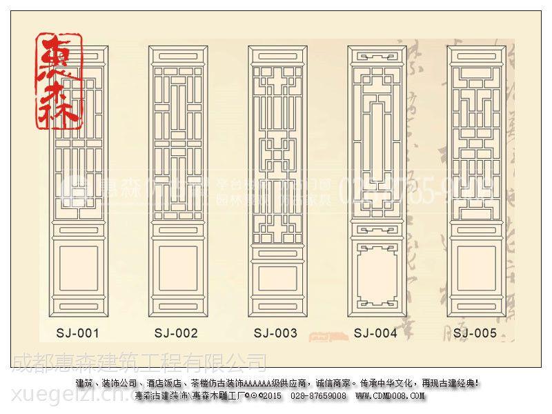惠森古建实木仿古门框、门窗定制