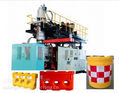 张家港水马防撞桶生产设备 水马吹塑机厂家
