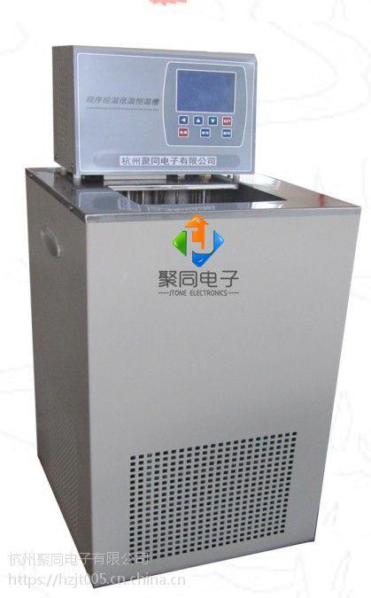 大连低温恒温槽JTDC-4010厂家直销