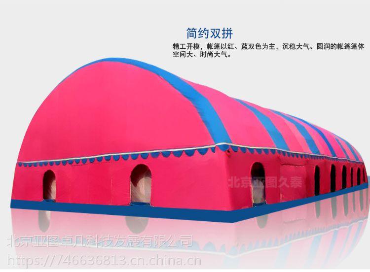 厂家定做事宴充气帐篷 婚宴充气帐篷 婚庆酒席帐篷 流动餐厅帐篷 红白喜事,气柱(高强涤纶丝夹网布)