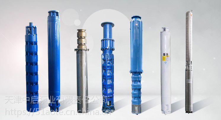 高扬程潜水电泵流量10方扬程400米耐高温温泉井潜水电泵