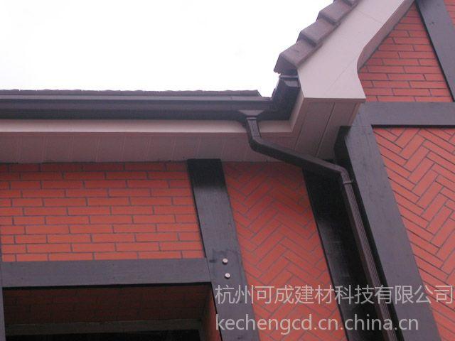 邯郸成品天沟K型厂家供货18268002075