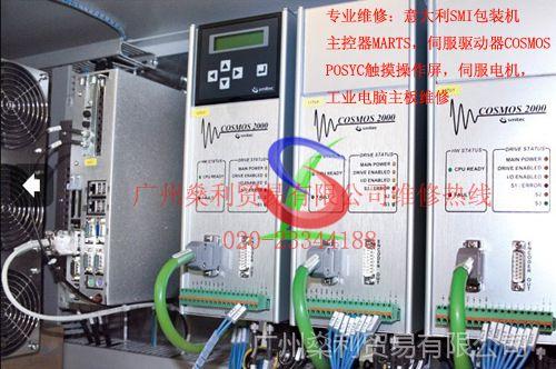 MARTS100 marts3000 COSMOS2000 SMITEC POSYC3000操作屏 维修