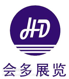 2018第15届中国(东莞)国际标签印刷技术展览会