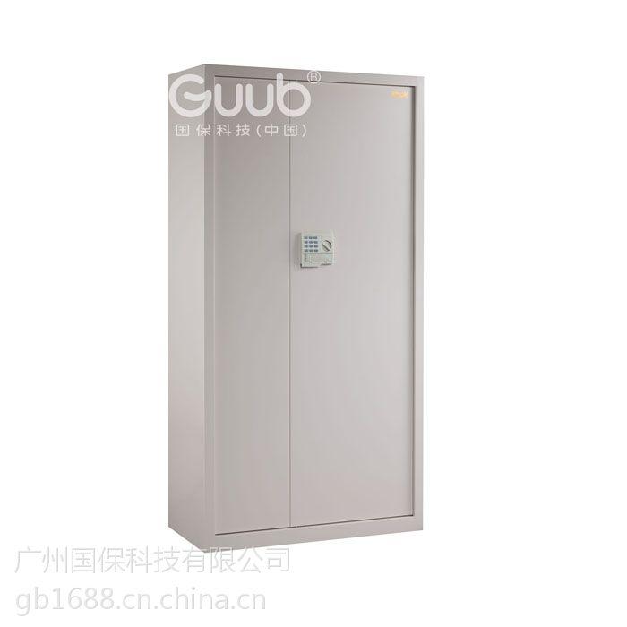 广州国保保密柜W1830 10T保密文件柜价格