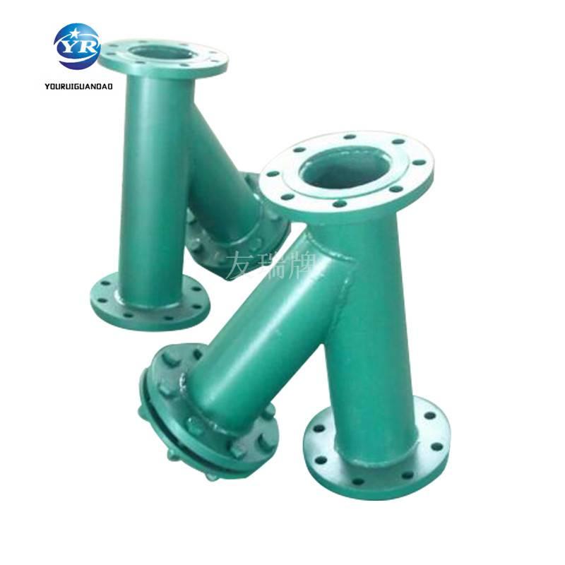 友瑞牌焊接Y型补偿器 DN200PN1.6Y型过滤器生产厂家