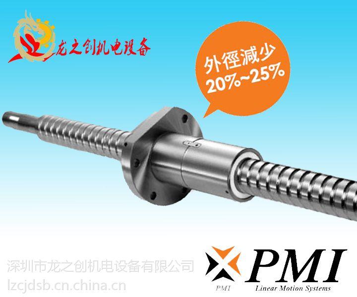 R15-5T3-FSDC深圳PMI银泰滚珠丝杆