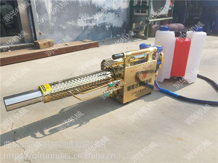 烟雾效果更好 功率大小可调 农田自动化烟雾水雾机
