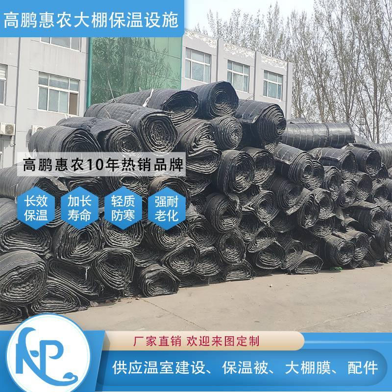 扬州温室保温被品质质量