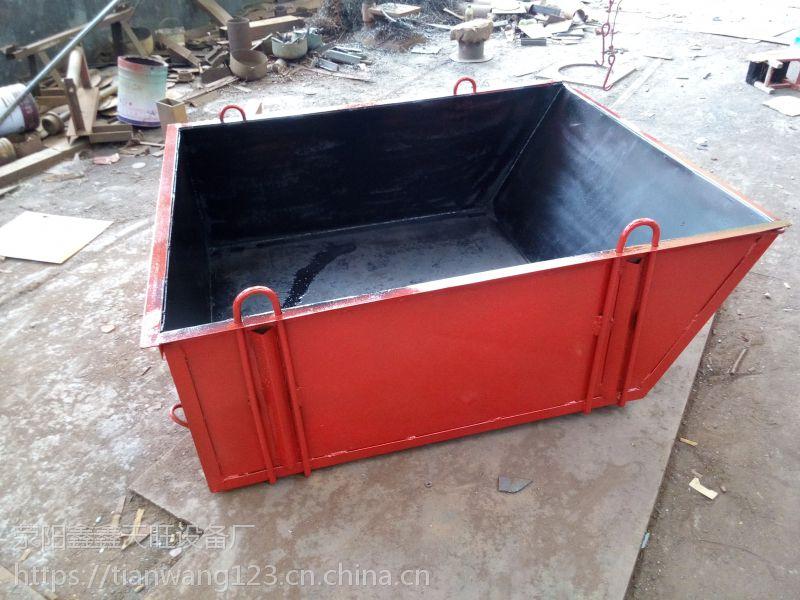 锦州鑫旺800-1000型多功能工具砖斗坚固耐用