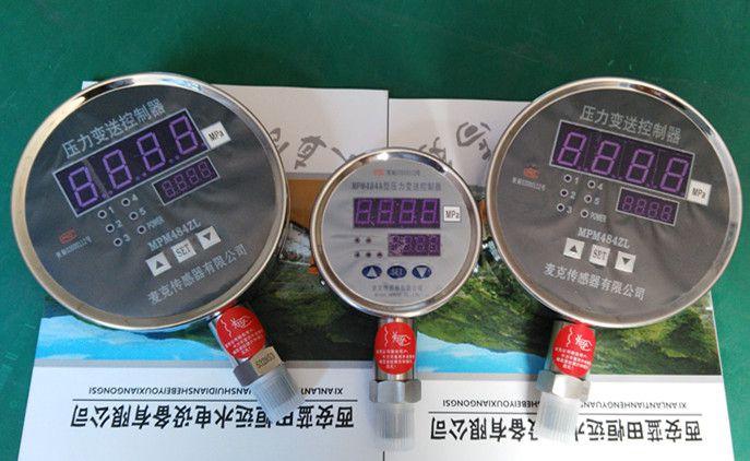 蓝田县恒远水电设备有限公司