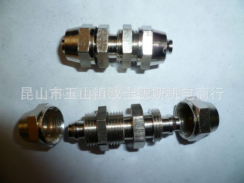 【供应厂家直销/气动元件/液压/铜接头/穿板快拧接头