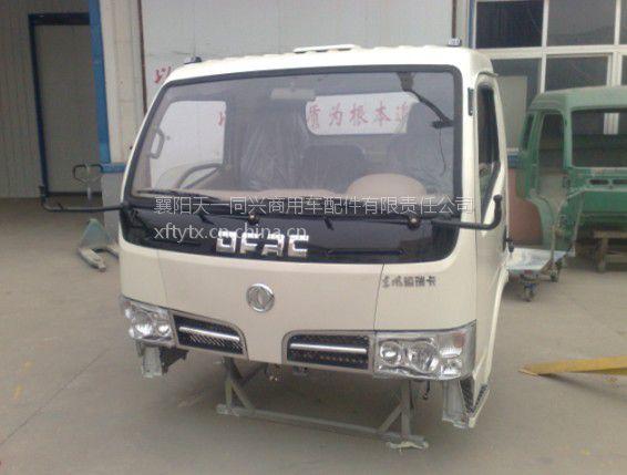 东风福瑞卡M3800车架