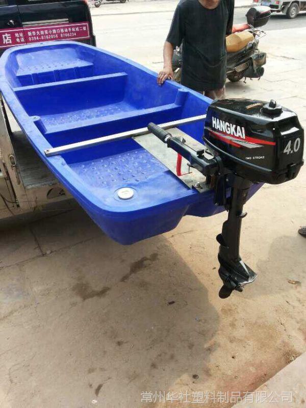 苏州直销2.7米冲锋舟 双层塑料捕鱼船