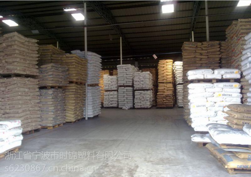 peek耐高温耐候PEEKLL1000粉美国基础创新