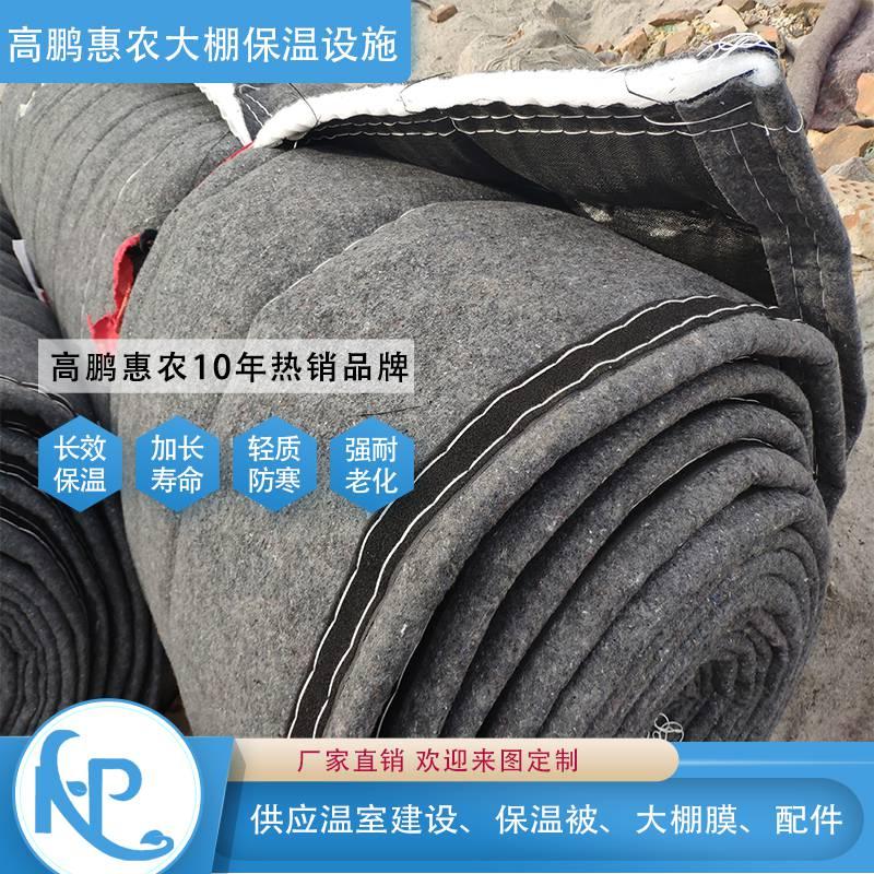 北宁保温棉被图片