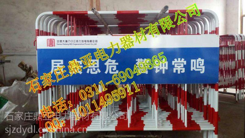 朔州批发红白相间玻璃钢电力绝缘伸缩围栏厂家 可定做