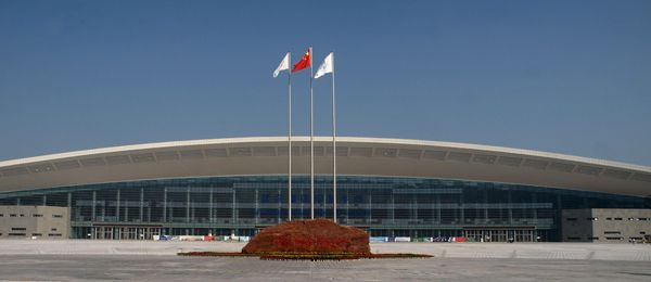 重庆国际博览中心