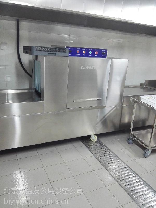供应北京益友中央厨房建设项目 燃气洗碗机供应商设备
