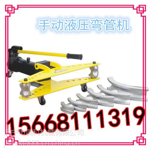 内蒙买圆管折弯机 角度液压弯管机找奥科15668111319