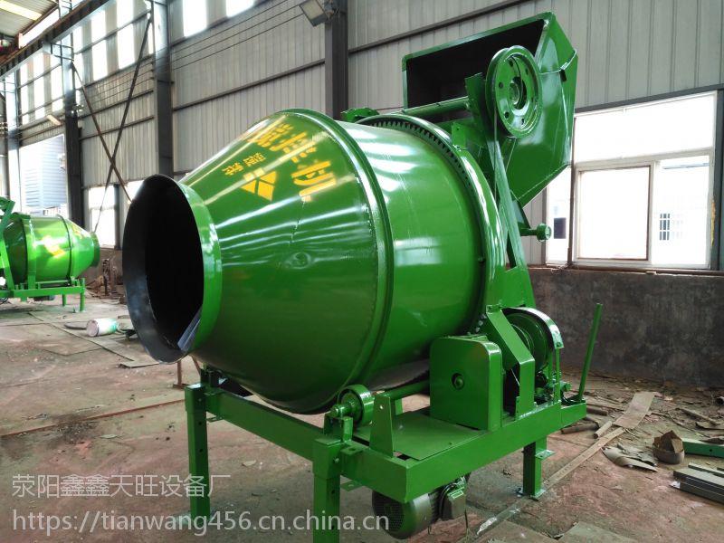 陕西华阴天旺350型反转出料带离合滚筒搅拌机