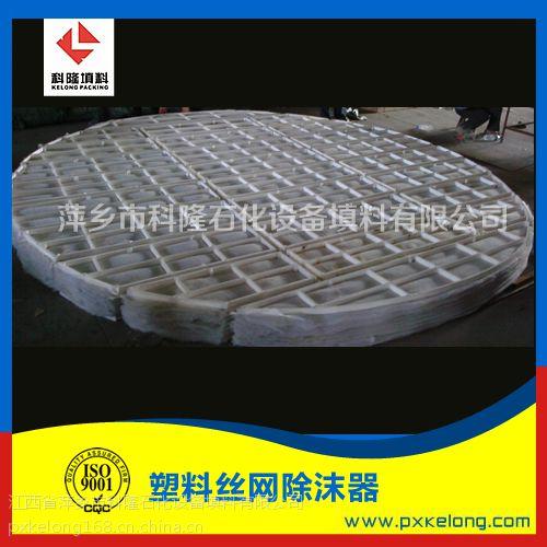 丝网除雾器、丝网除沫器的丝径多大