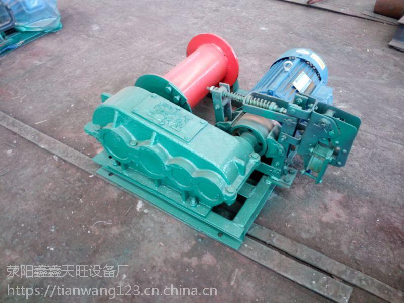 湖北宜城鑫旺小型半吨单制动自动卷扬机移动方便