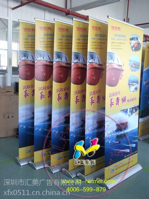 深圳汇美易拉宝是商业展示联系电话:18928461595
