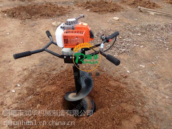 单人手提挖坑机 润华 汽油植树挖坑机 立柱打坑机