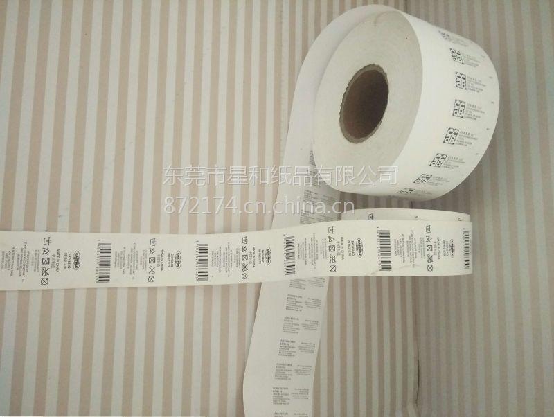 东莞布标彩印、茶山牛皮纸吊牌烫金、常平300G白板纸彩盒