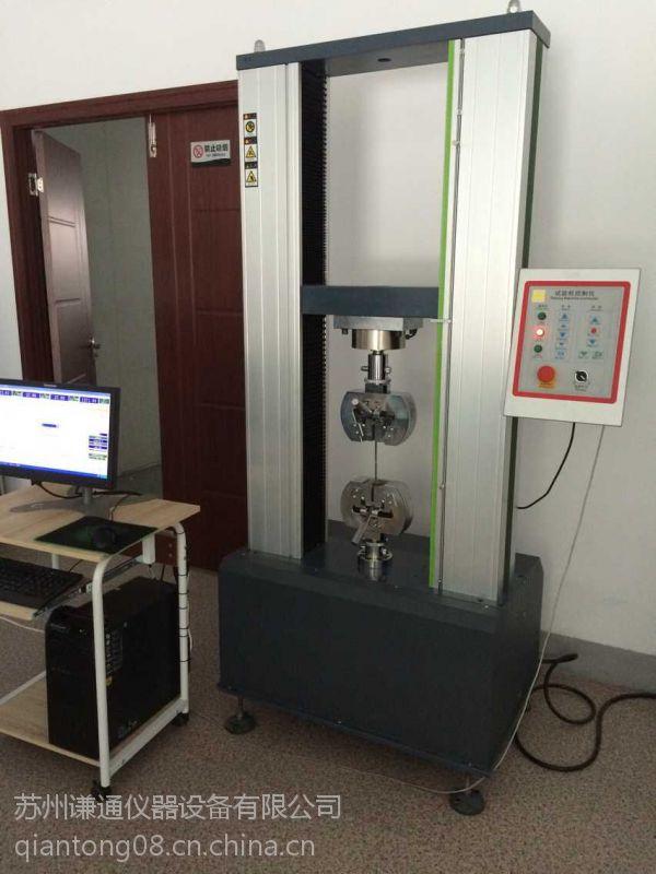 无锡5吨拉力机 上海金属拉力机 QT-6100系列铝棒拉力试验机 软件操作便捷