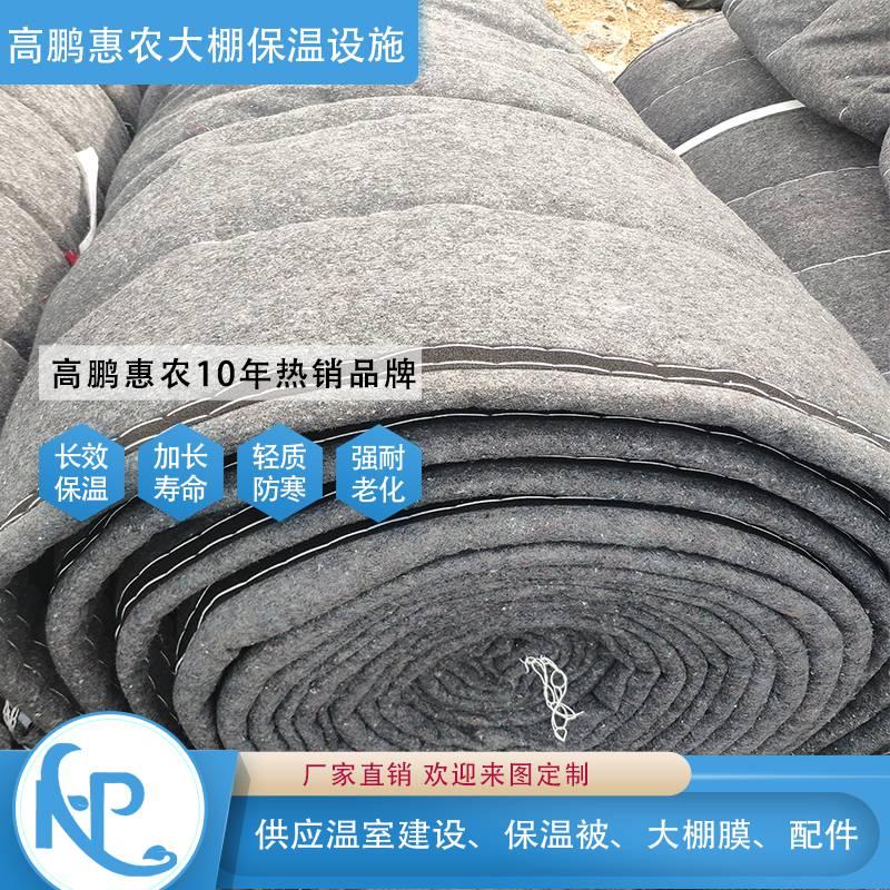 永济温室保温棉被成本