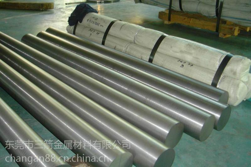 专业销售34CrAlS5德标合金结构钢材质证明