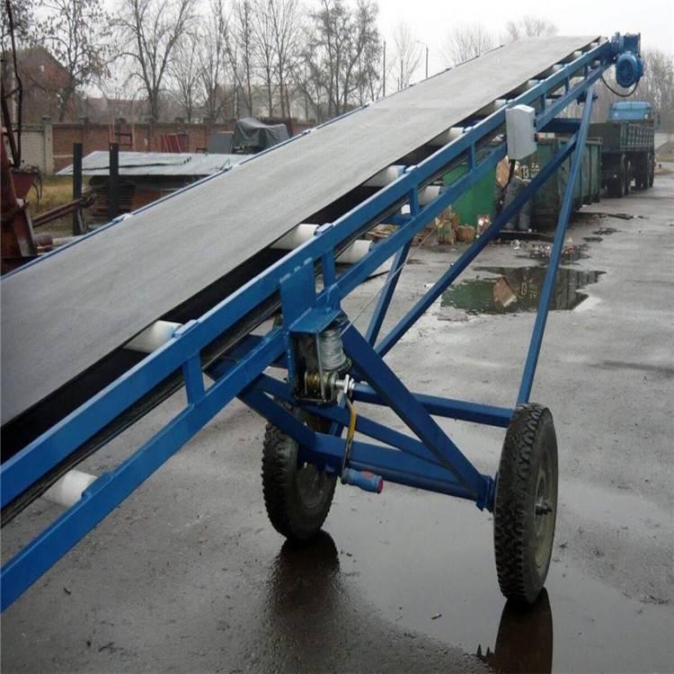 嵩县伸缩式皮带机果蔬装车输送机特价批发A88