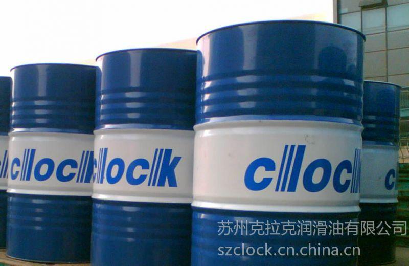 CLOCK克拉克高温链条油合适的粘度,粘温性好