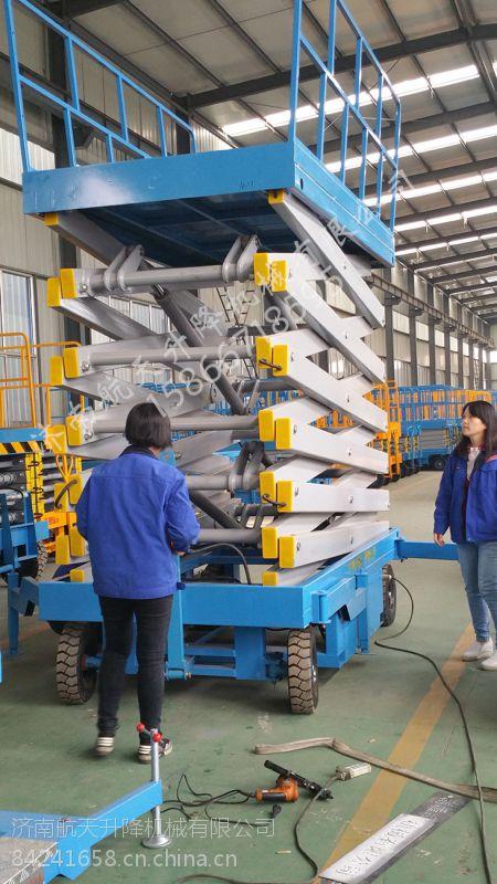 南昌升降机厂家 高空作业升降平台 液压升降货梯|航天 价格优惠