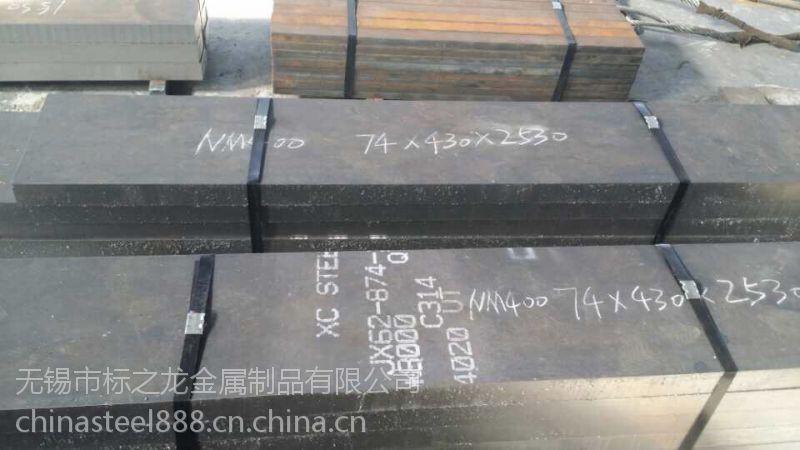 南阳宝鸡赤峰普通钢板Q235 Q275 Q290 规格齐全专业轴承座切割钢板任意尺寸